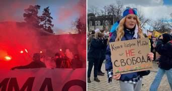 Главные новости 8 марта: пикет под дачей Зеленского, Международный день женщин