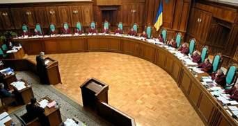 Посли G7 закликали відкласти призначення до КСУ та Вищої ради правосуддя