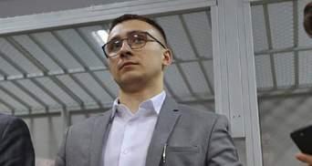 Ходатайство Стерненко не рассмотрели, судья не заметил его в суде