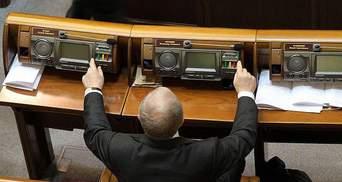Прогули та корупція: чи врятує сенсорна кнопка Раду