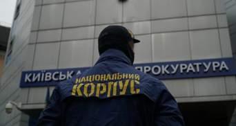 Нацкорпус Києва провів акцію під прокуратурою, де мали допитати Осипова та Густєлєва з КМДА