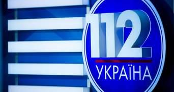 """YouTube заблокував трансляцію медведчуківського """"112 Україна"""""""