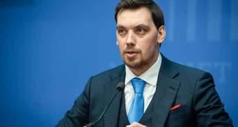 Гончарук заявив, що часткова причина його відставки – конфлікт з Коломойським