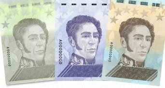 Приблизно 15 гривень: у Венесуелі введуть банкноту в 1 мільйон боліварів