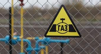 """""""Нафтогаз"""" запевняє, що не відключав газопостачання на Донеччині"""
