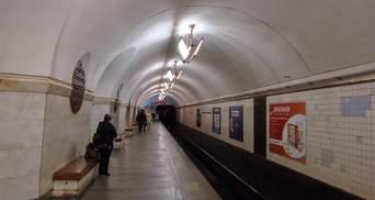 У київському метро біля вокзалу на колію впала дитина, – ЗМІ
