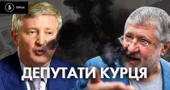 Группа Разумкова: как депутаты сэкономили миллиарды Коломойскому и Ахметову