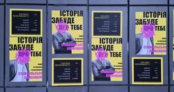 В Украине проведут диджитал-марш за ратификацию Стамбульской конвенции