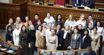 """Зе! Женщины: в """"Слуге народа"""" создают новое движение"""