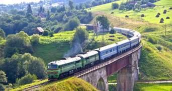 Укрзализныця выполнит дополнительные спецрейсы в Закарпатье: перечень поездов
