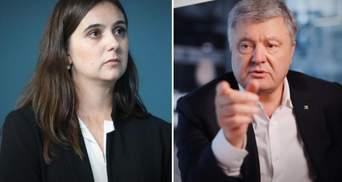 """Мендель сравнила Порошенко с Медведчуком и назвала """"подлым"""""""
