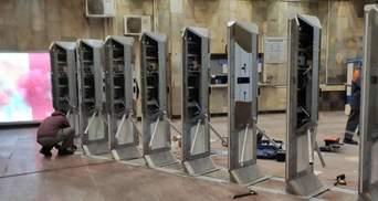 На яких станціях метро у Києві з'явились нові турнікети: список