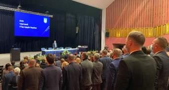 Попри протести: в Києві розпочався з'їзд суддів – фото