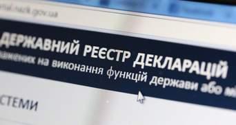 НАПК проверит 88 деклараций чиновников
