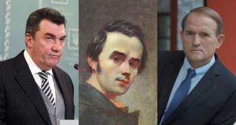 Головні новини 9 березня: допит Медведчука в СБУ, нове засідання РНБО, день народження Шевченка