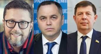Шістірка Деркача: що відомо про українських дезінформаторів