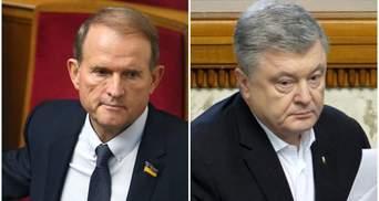 Порошенко вызвали в СБУ из-за разговора Медведчука и Суркова, но он не пришел