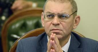 Взял компенсацию и все простил: потерпевший по делу экс-нардепа Пашинского забрал заявление