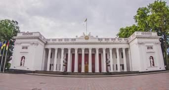 Чиновники Одеси вчитимуть українську: на курси виділять понад 100 тисяч