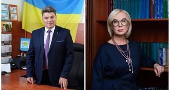 На Донбассе новый представитель омбудсмена: предыдущего уволили после дебоша в ресторане