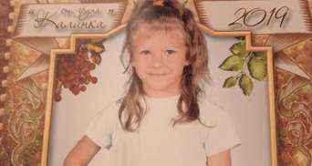На Херсонщині шукають дитину: дівчинка зникла 3 доби тому
