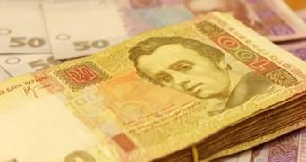 Пенсія може зрости до 7 тисяч гривень: Лазебна назвала умову