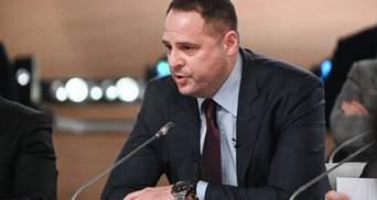 План миру на Донбасі лежить на столі та чекає на схвалення Росією, – Єрмак