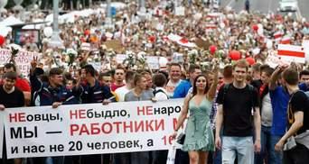 Силовики в Білорусі забили на сполох через можливість нових протестів