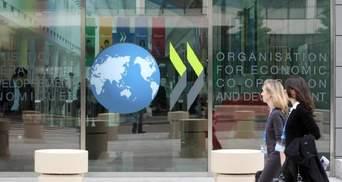 Вакцинація від коронавірусу призведе до стрімкого економічного росту, – ОЕСР