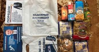 """В Донецкой области скандальный кандидат """"отличился"""" подкупом перед выборами"""
