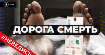 Корупція у ритуальній сфері: як похоронні компанії нав'язують свої послуги