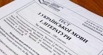 Як підготуватися до ЗНО-2021 з української мови та літератури: поради від експертів