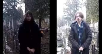 Хотели просмотров в тиктоке: Луцкие школьники станцевали на могилах – видео