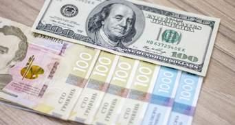 Готівковий курс на 10 березня: долар трохи додав в ціні, євро подешевшало
