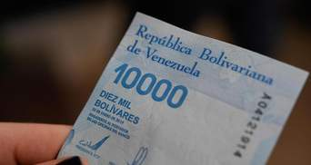 У Венесуелі введуть банкноту 1 мільйон боліварів: це менше ніж 1 долар