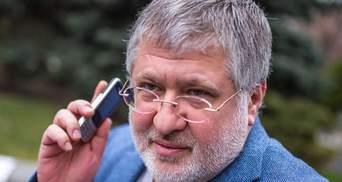 Привіт Коломойському: олігарх через санкції США залишився без візи та друзів