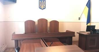 Львовская компания пожаловалась на судью в НАЗК за нарушения права собственности