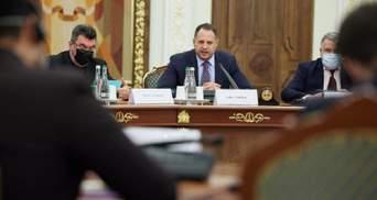 Єрмак домовився про регулярні консультації з послами G20: фото