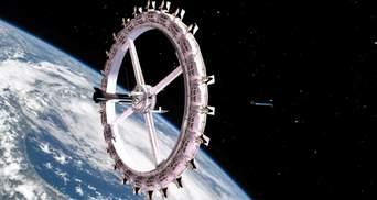 Астрономічний відпочинок: як виглядатиме перший готель у космосі