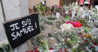 Убийство из-за лжи школьницы: новые детали дела об обезглавливании учителя во Франции