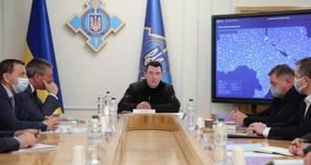 Разумков объяснил, почему пропустил предыдущее заседание СНБО