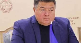 КСУ має розглянути дисциплінарний проступок Тупицького: він проти