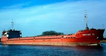 В Черном море затонуло судно с украинскими моряками: есть погибшие