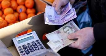 НБУ назвав причини інфляції в Україні