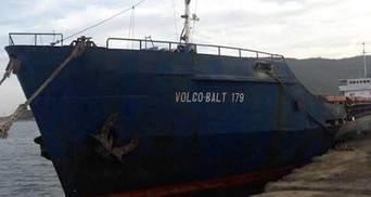 Крушение судна возле Румынии: МИД подтвердил, что на борту были украинцы
