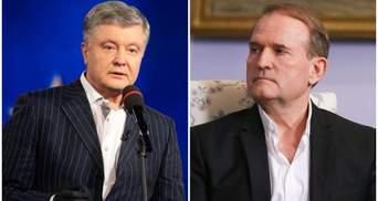 """Це приклад ганебної змови, – Лещенко про причетність Порошенка до """"труби Медведчука"""""""
