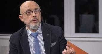 Не верю, что Кремль решится, – Резников о присоединении оккупированного Донбасса к России