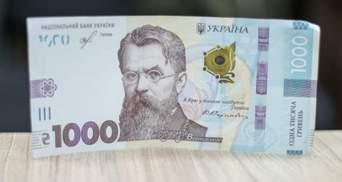 Готівковий курс на 11 березня: долар і євро виросли після тривалого падіння