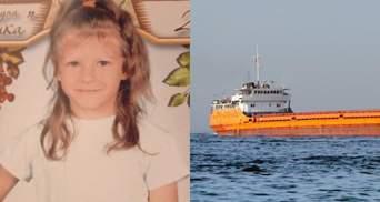 Главные новости 11 марта: смерть 7-летней девочки, авария судна с украинцами возле Румынии