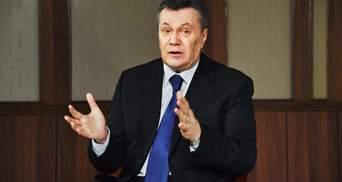 ВАКС отменил постановление, остановившее расследование по делу в отношении Януковича
